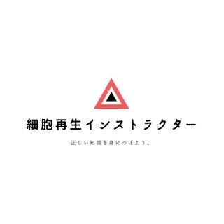 滋賀県のみなさま、美しさを『引き出す秘訣』を学びませんか?:無料講座