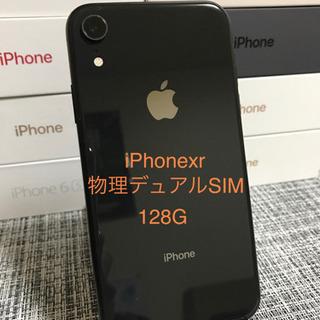 【ネット決済・配送可】iPhonexr/デュアルsim/128g...