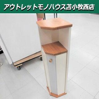 トイレットペーパーケース 収納家具 収納棚 幅16x奥行2…