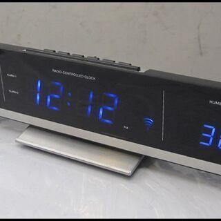 新生活!3300円 IDEA Label 電波 LED時計 液晶...