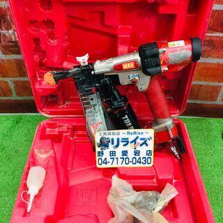 MAX HV-R41G 高圧ねじ打ち機【リライズ野田愛宕店】【中...