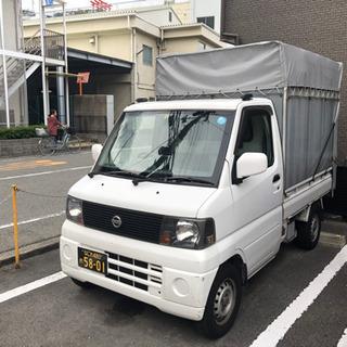 【経験不問】先着1名様!軽貨物ドライバー募集!