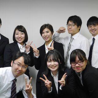 2021年入社の新卒募集を再開!!人材コーディネーター候補…