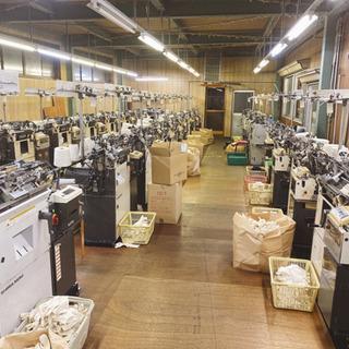 手袋工場の総合職