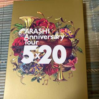 嵐 2×20 Anniversary tour