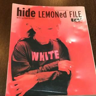 hide  LEMONed FILE