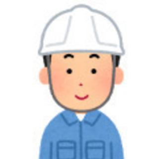 ☆未経験OK新工場スタッフ急募☆高時給1400円!簡単製造軽作業...