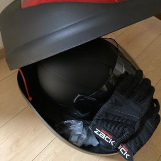 3点セット‼︎美品☺︎ リアボックス・ヘルメット・手袋