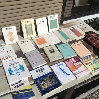 機械系の本セット売り、教科書、参考書、テキスト