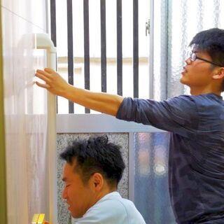大阪ガスなどの給湯器やコンロなどの設置工事スタッフ募集