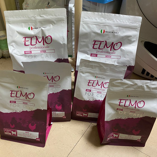 ELMO キャットフード 成猫用 インドア