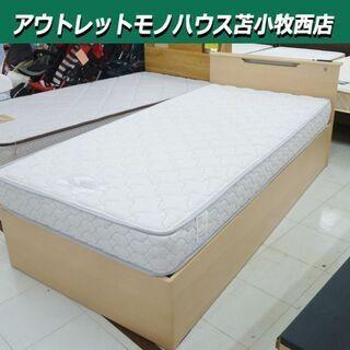フランスベッド シングル マットレス付 幅97×長さ199×高3...