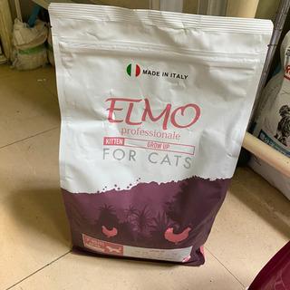 エルモ キャットフード 子猫用 グローアップ