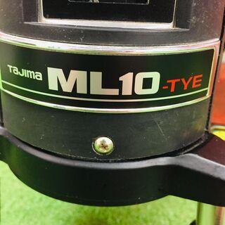 タジマ ML10-TYE レーザー墨出し器【リライズ野田愛宕店】【中古】管理番号:2400010106682 - 売ります・あげます