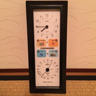 温度計、湿度計つき掛け時計