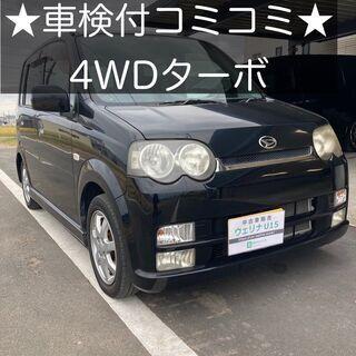 総額5.9万円★4WD★カスタムターボ★Bluetoothオーデ...