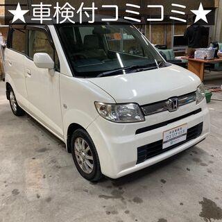 総額6.9万円★車検ロング★人気カラー★平成18年式 ホンダ ゼ...