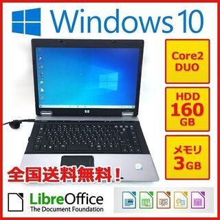 【ネット決済】HP ノートPC Win10 Core2DUO 3...
