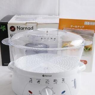 【ネット決済】Narnad  電気スチームクッカー 和平フレイズ