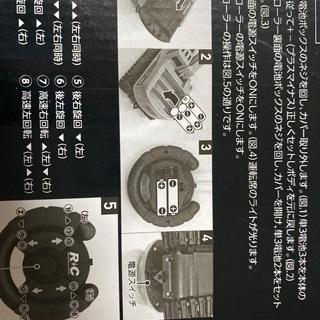 ショベルカーのラジコン■最終値下げ!■ - 仙台市