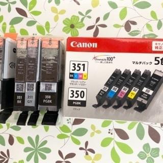 Canonプリンターインク 350 351 純正