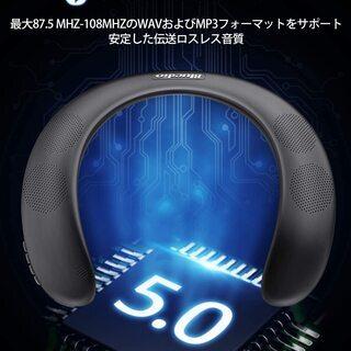 【新品・未使用】Bluetoothウェアラブルネックスピー…