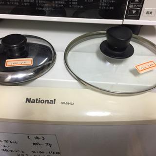 鍋蓋セット