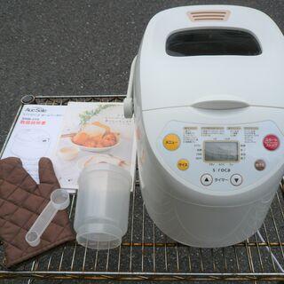 ☆シロカ siroca SHB-315 1.5斤対応 米粉 ホー...