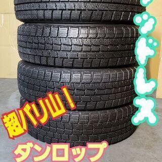 工賃込み♪超バリ山!155/65R13スタッドレス☆ダンロップウ...