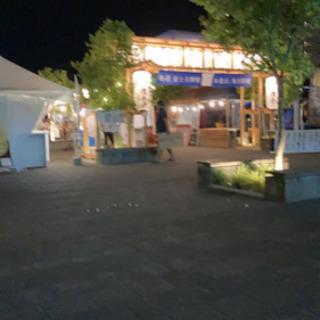 10月24日、太田川駅周辺で、呑みませんか?