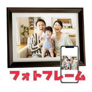 【新品未使用✨】デジタルフォトフレーム 10.1インチ 1280...