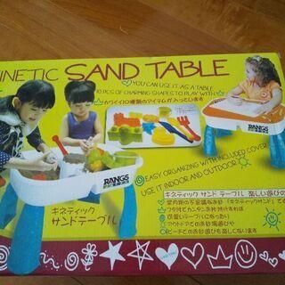 キネティックサンドテーブル