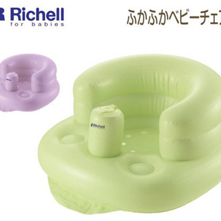 【Richell ふかふかベビーチェア】紫