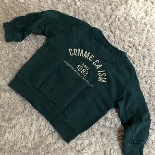 コムサ80長袖