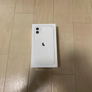 《新品未開封》iPhone11 64GB ホワイト