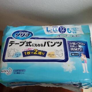 即買対応 未開封 大人用L~LL リリーフ パンツ テープ式オムツにもなります。の画像