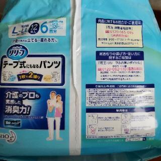 即買対応 未開封 大人用L~LL リリーフ パンツ テープ式オムツにもなります。 − 東京都