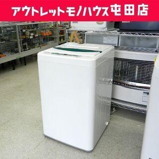 洗濯機 2014年製 4.5kg YWM-T45A1 HERB ...