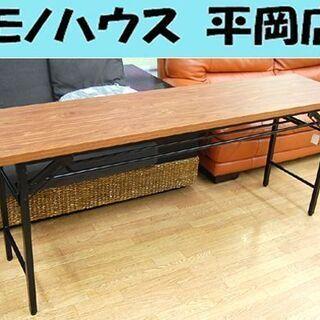 会議用テーブル 折り畳み 幅180×奥行45×高さ70cm…