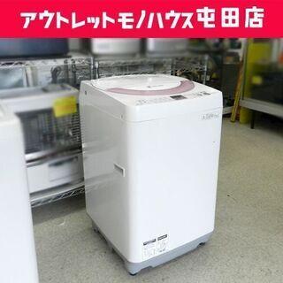 洗濯機 2013年製 6.0kg ES-GE60N シャープ ☆...