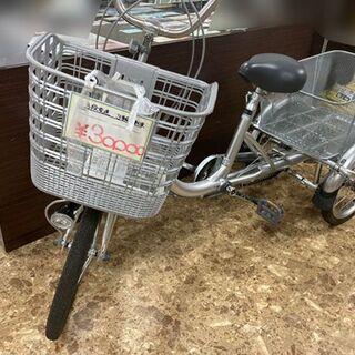 美品!! 三輪自転車 武田産業 NATURAL FLOW ナチュ...