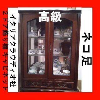 イタリア製家具 引き出し付きキャビネット 2ドア飾り棚 ク…