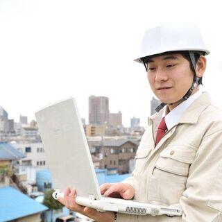 【未経験歓迎】無資格でもOK!建設管理事務