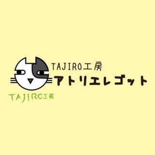 【嘉手納】絵画造形教室アトリエレゴット【幼少クラス】