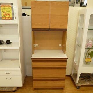 値下げしましたk20☆食器棚・カップボード☆末次家具☆幅7…