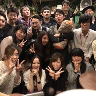 【明日開催!】新宿飲み会🍺週末はみんなで友達作り⭐️
