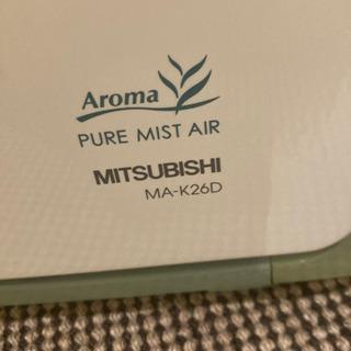 【ネット決済】MITSUBISHI 三菱 加湿空気清浄機 MA-...