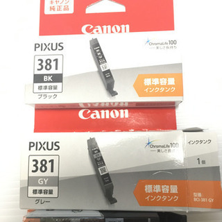 Canon インク 黒×1 グレー×1 純正品