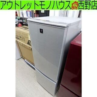 冷蔵庫 167L 2012年製 2ドア ドア付け替え可能です! ...