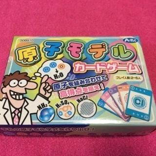 原子モデル カードゲーム 未使用